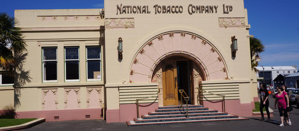 Nat Tobacco Bldg.jpg