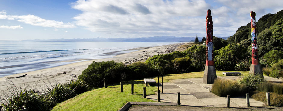 "Te ara Ki Te Tairawhiti ""The Pathway to the Sunrise designed by G Hayward, Created by H Collier"