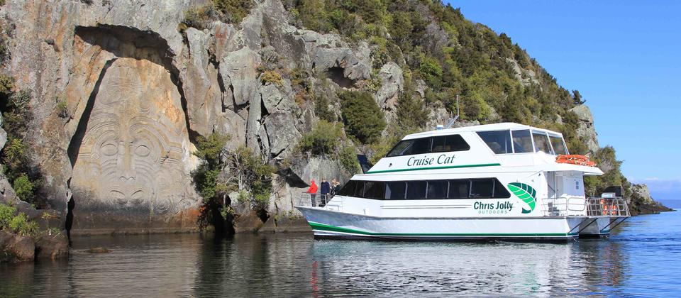 On the Taurikura Maori Cultural Scenic Cruise Experience