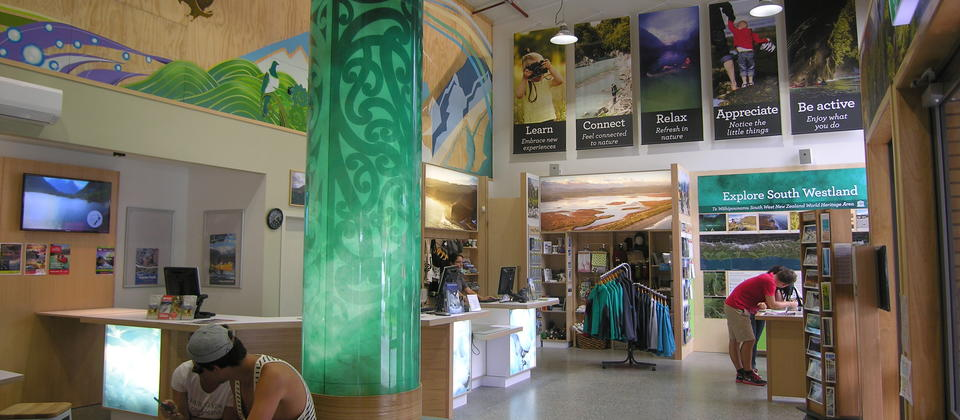 Inside DOC Westland Tai Poutini National Park Visitor Centre