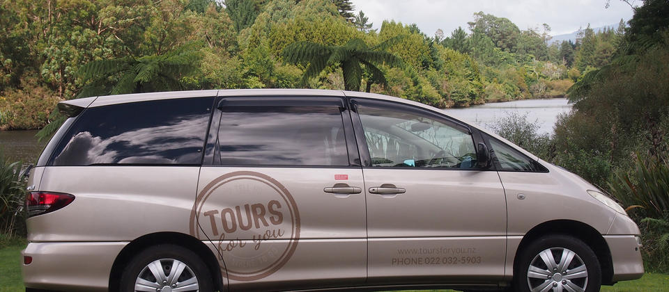The Tour Vehicle