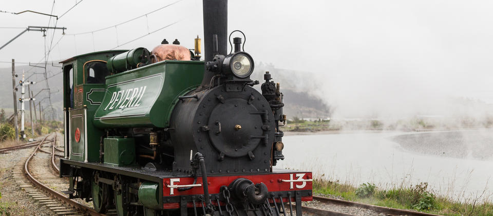 Peveril, our steam train.