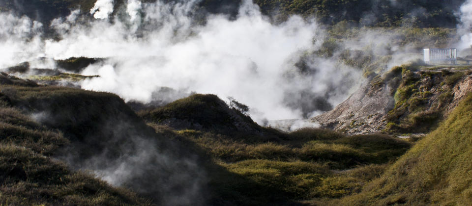 view of geothermal over a Crater