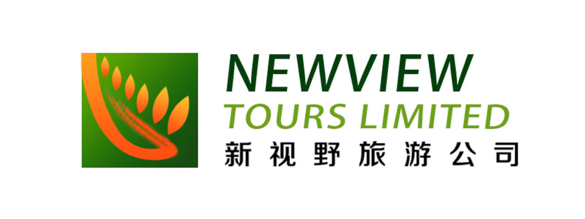 Logo: Newview Tours Limited