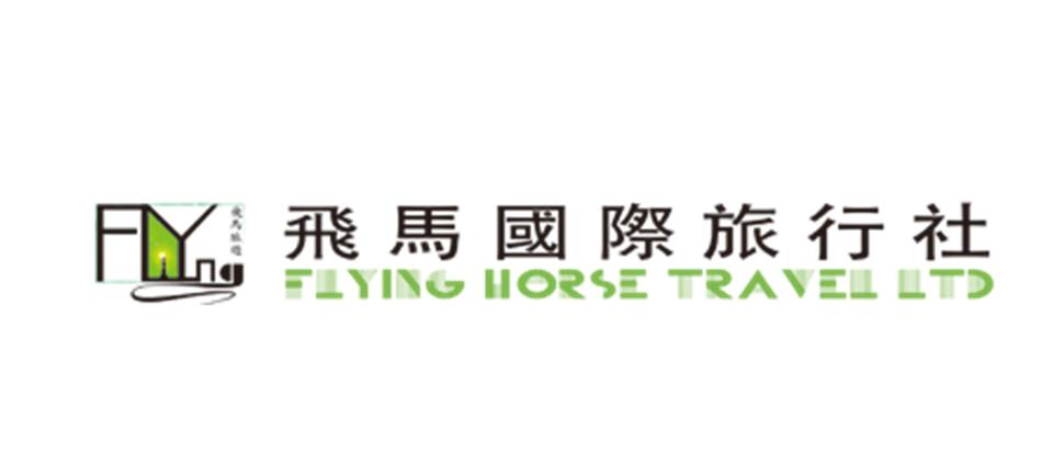 Flying Horse Travel Ltd