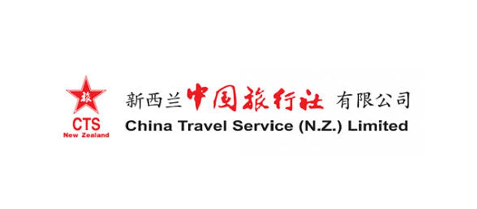 China Travel Services.jpg