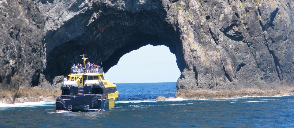 Hole in the Rock cruises.JPG