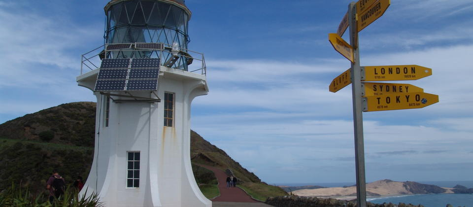 Cape Reinga lighthouse. The northern most point of the North Island by road