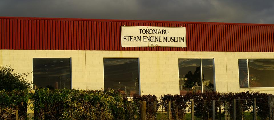 Tokomaru Steam Engine Museum