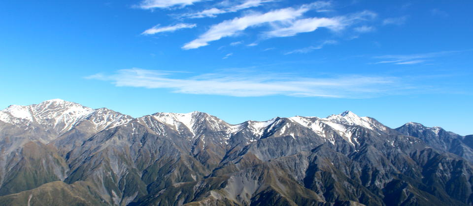Kaikoura Seaward Ranges