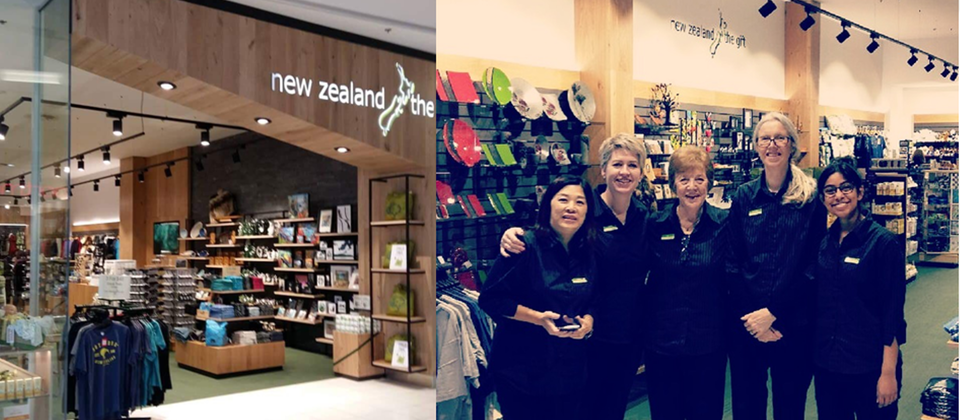 New Zealand The Gift now open at Sylvia Park Shopping Centre, Mt Wellington, Auckland.