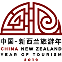 China NZ Tourism Logo Red v3